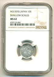 Japan Silver Meiji Era 1870 10 Sen Shallow Scales MS62 NGC