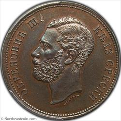 1868 10 Para - Medal Alignment Serbia PCGS MS62BN