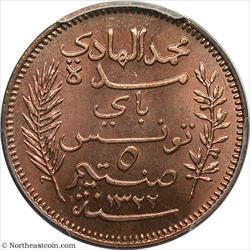 1904-A 5 Centimes Lec-75 Tunisia PCGS MS63RD