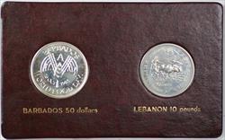 1981 FAO World Food Day October 16 Album Insert Barbados Dollar Lebanon Pound