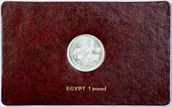1981 FAO World Food Day October 16 Album Insert, Egypt 1 Pound Coin, Silver