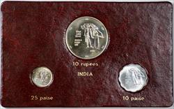 1981 FAO World Food Day October 16 Album Insert, India 10 & 25 paise, 10 rupees