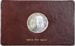 1981 FAO World Food Day October 16 Album Insert, India 100 Rupees Coin, Silver