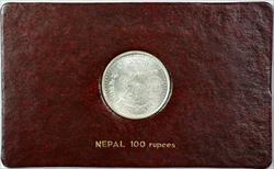 1981 FAO World Food Day October 16 Album Insert, Nepal 100 Rupees Coin, Silver