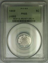 1869 Shield Nickel Pattern Gem Proof 5c Coin PCGS  OGH J-688 Judd WW