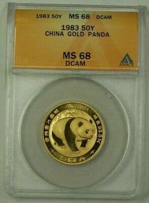 1983 China 50Y  Panda  *Scarce* ANACS DCAM Deep Cameo