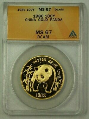 1986 China 100Y  Panda  ANACS DCAM Deep Cameo