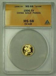 1996 China Five Yuan 5Y  Panda  Small Date ANACS DCAM Deep Cameo