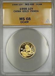 1998 Small Date China 10Y Yuan  Panda  ANACS DCAM *Key Date* SB