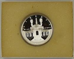 1984-S Los Angeles Olympic Commem Silver Proof $1 Coin in White Mint Box NO COA