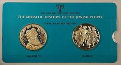 Baal Shem Tov & Chassidim 1oz Silver Medal-History of the Jewish People-40