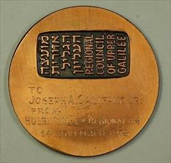 Bronze Medal by Upper Gaililee Awarded to Joeseph A Califano Jr US Sec of HEW