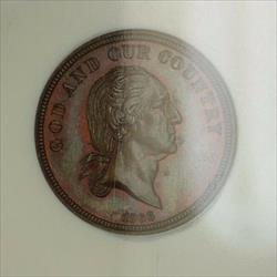 1866 Nickel Pattern Proof 5c Copper Coin NGC  BN J-482 Judd WW