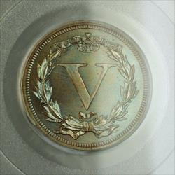 1868 Nickel Pattern Proof 5c Coin PCGS  BN J-631 HW Bass Jr. Judd WW
