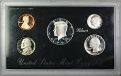 1993 U.S. Mint 5 Coin Silver Proof Set NO BOX NO COA