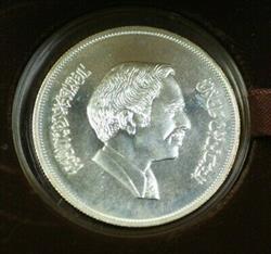 1977 Hashemite Kingdom of Jordan 2 1/2 Dinars Silver Proof Coin in Box w/ COA
