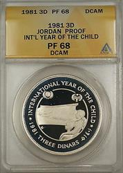 1981 Year of the Child Proof Jordan 3D Dinars Silver Coin ANACS  DCAM