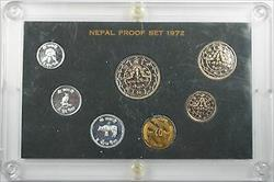 1972 Nepal Proof Set 7 Beautiful Gem Coins in Hard Plastic Case