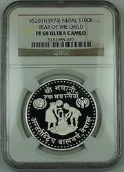 1974 VS2031 Nepal Silver 100 Rupee Proof Coin, NGC  UC, Year of the Child