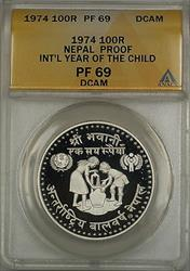 1974 Year of the Child Proof Nepal 100R Rupees Silver Coin ANACS  DCAM
