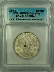 1935 Saudi Arabia Silver Riyal Coin ICG  Details Environmental Damage KM#18