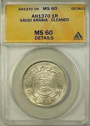 Saudi Arabia AH1370 (1950) 1 Riyal Coin ANACS  Details Cleaned Better Coin