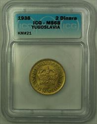 1938 Yugoslavia Petar II 2 Dinars Coin ICG  KM#21 (A)