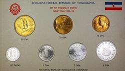 1953-5 Socialist Federal Republic of Yugoslavia 7 Coin BU Mint Set