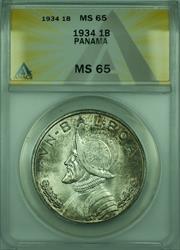 1934 1/2B Panama ANACS  *Real GEM* 1/2 Balboa Silver Coin KM#12