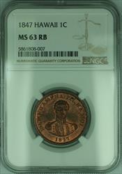 1847 Hawaii Kingdom 1 Cent Copper Penny Kamehameha III NGC  RB