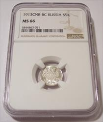 Russia Silver 1913 CNB BC 5 Kopeks MS66 NGC