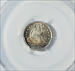 1840 Seated Half Dime, No Drapery -- PCGS MS67