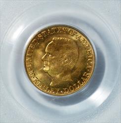 1916 McKinley G$1 -- PCGS MS64 CAC