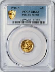 1915-S Pan Pac Gold Dollar -- PCGS MS63