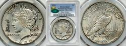 1922 $1 Modified High Relief Production Trial J-2020 MS65 PCGS