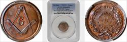 No Date Token F-252/432 Copper No Compromise With Traitors MS66BN PCGS