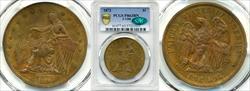 1872 $1 J-1206 PR63BN PCGS