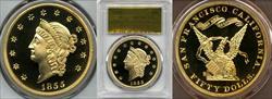 '1855' $50 Kellogg - Original Dies Restrike S.S. Central America PR67DCAM PCGS