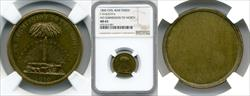 1860 No Submission to North Civil War Token MS65 NGC