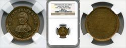 No Date Franz Sigel Brass Civil War Dog Tag M&S-10A MS63 NGC