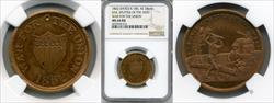 1862 Railsplitter of the West Abraham Lincoln Civil War Token K-186 MS64 RB NGC