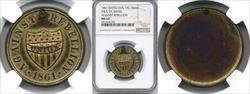 1861 Civil War Dog Tag Against Rebellion M&S-2A MS62 NGC