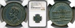 1860 Abraham Lincoln Campaign Medal Presidents House DEWITT-AL-1860-61 MS63 NGC