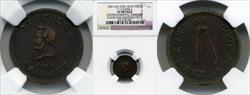 """""""1861-65 Abraham Lincoln """"""""Good for Another Heat"""""""" Civil War Token F-113/458 a VF Details NGC"""""""
