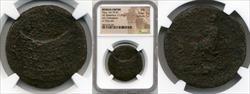 79-81 AD Titus Sestertius Colosseum Strike 5/5 Surface 1/5 VG NGC