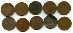 1865 Indian Head Penny 10-Coin Lot Cull Pennies Collection Cents Group - BQ75